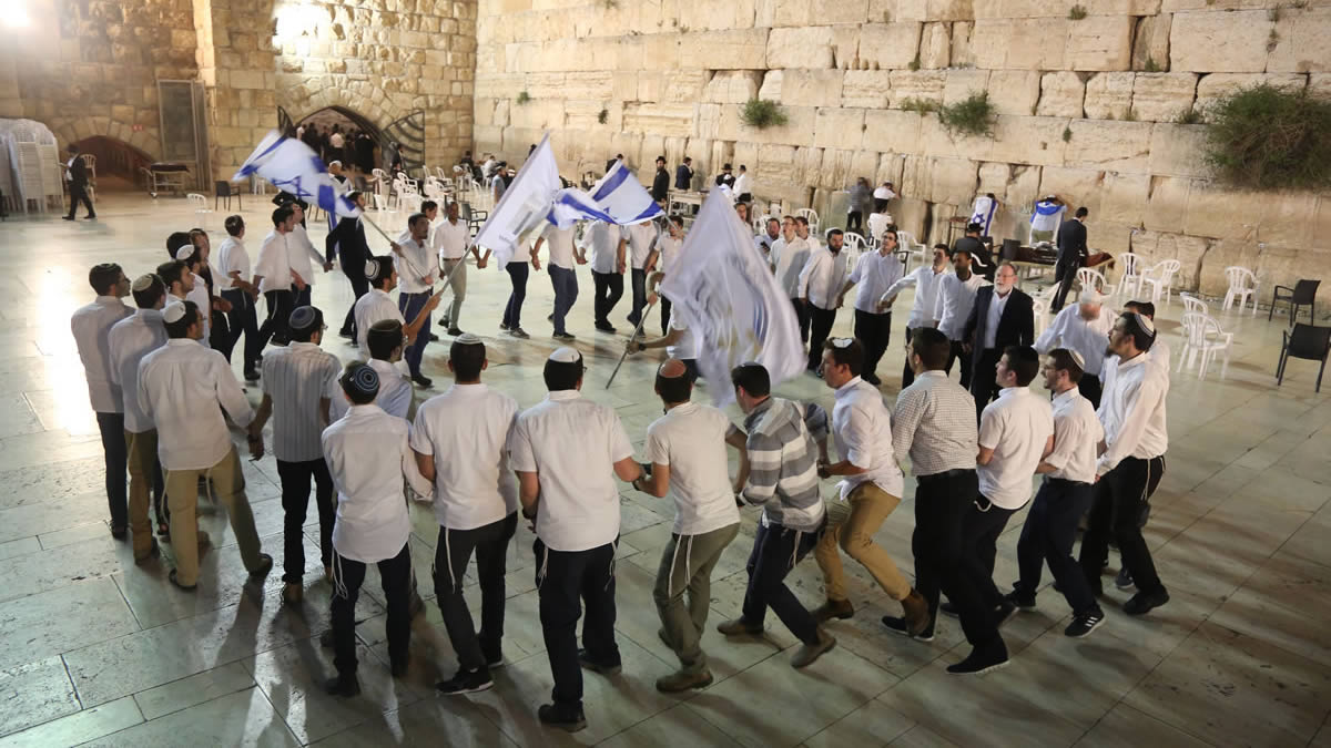 Yeshivat Hakotel Overseas Program